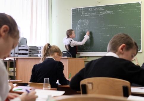 источников тепла количество учащихся школа спб отличный способ чувствовать